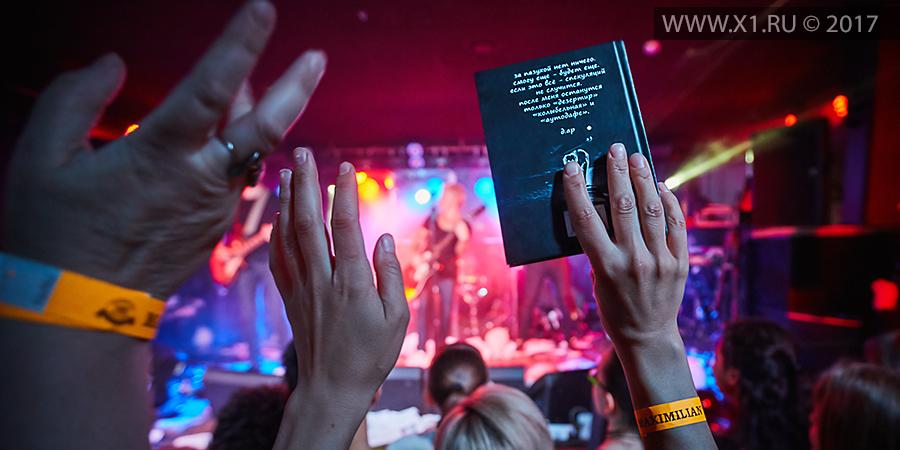 Диана Арбенина и группа «Ночные снайперы» — концерт — Клуб «Максимилианс» — 26.04.2017 г. Новосибирск