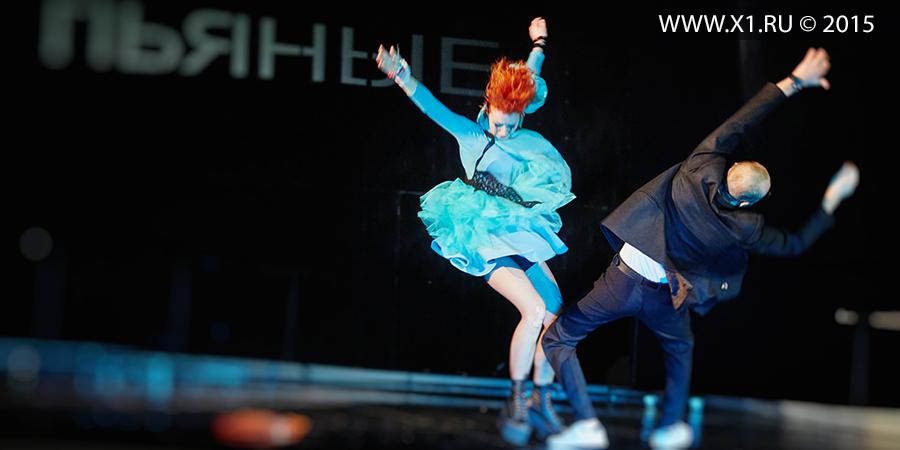 ������. ���� ��������. ���������. ���� ������, �����������, ������, ������. ����� 27 ������� 2015 �. �������� - ������� ���������. -- Drunken. Ivan Vyrypaev. Performance. Globus Theatre, Novosibirsk, Siberia, Russia. Release Date October 27, 2015.