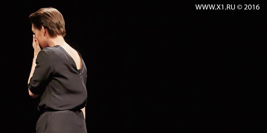 «Времяпрепровождения» Чулпан Хаматова — творческий вечер — Театр «Красный факел» — 28 мая 2016 г. Новосибирск, Сибирь, Россия Pastimes Chulpan Khamatova - recital - Red Torch Theater - May 28, 2016, Novosibirsk, Siberia, Russia