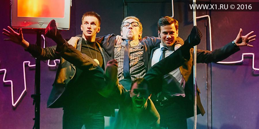 ФЕНОМЕНЫ. Первый театр. Премьера. 30 мая 2016 г.